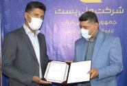رئیس جدید پست شهرستان شیراز منصوب شد