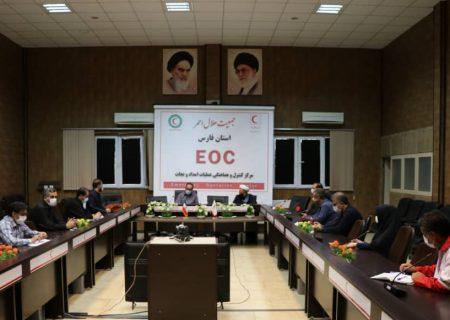 قرارگاه عملیاتی کرونا در جمعیت هلال احمر استان فارس تشکیل شد
