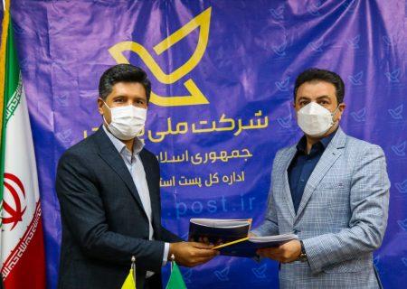 واگذاری ٧ خدمت ادارهکل میراثفرهنگی فارس به دفاتر پیشخوان دولت