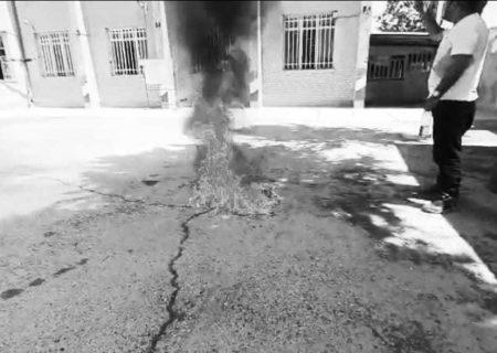 توضیحات روابط عمومی آموزش و پرورش مرودشت در خصوص کلیپ منتشر شده آتش زدن لوح های تقدیر یک دانش اموز توسط پدرش در حیاط آموزشگاه شاهد