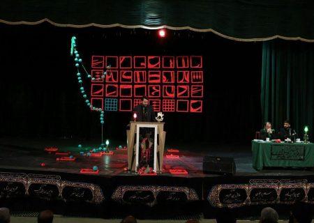 شیراز میزبان سوگواره ملی شعر عاشورایی اقوام عشایر است
