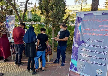 توزیع ۷ هزار ۵۰۰ جلد کتاب میان شهروندان شیرازی در قالب طرح پیوند با کتاب