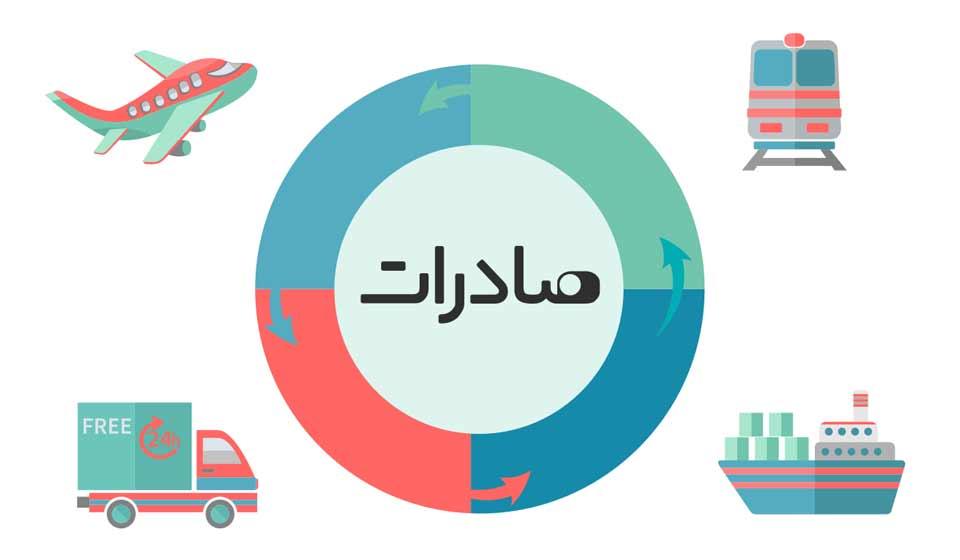 عقب گرد فارس در صادرات خدمات فنی و مهندسی
