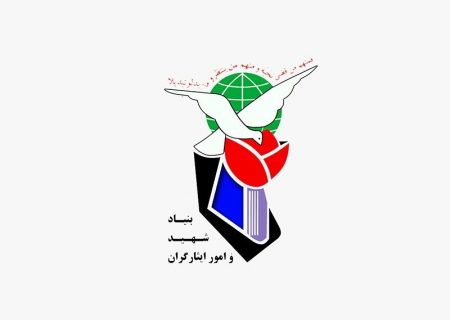 پدر شهیدان و جانباز دفاع مقدس در شیراز، دارفانی را وداع گفت