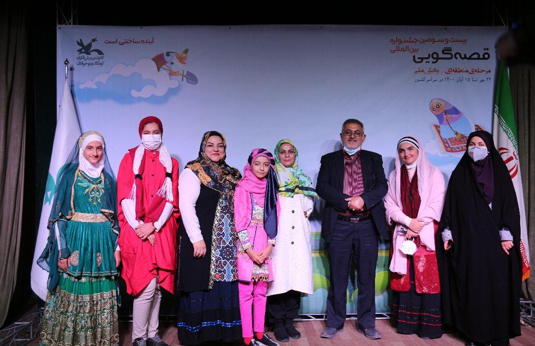 روایتگران استان فارس، قصه گفتند