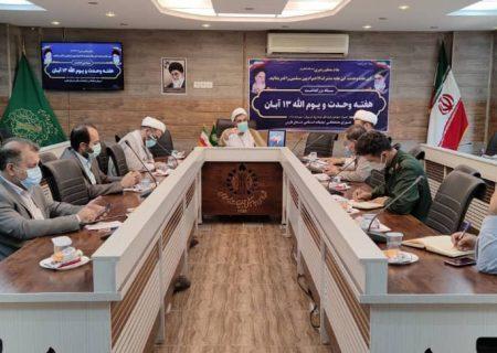 مراسم یوم الله ۱۳ آبان روز ملی مبارزه با استکبار جهانی در فارس برگزار می شود