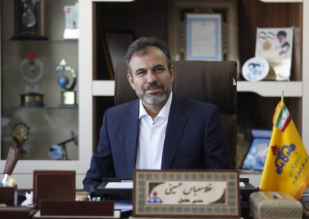 هشدار شرکت گاز فارس در خصوص استفاده از وسایل گرمایشی گازسوز