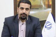 کارگاه آموزشی روابط عمومی در استانداری فارس برگزار می شود
