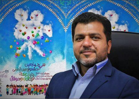 ۳۳ کودک و نوجوان شیرازی، داوران این دوره جشنواره فیلم کودک و نوجوان