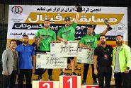 مقام سوم برای کمیته کراسفیت هیات ورزش های همگانی استان فارس